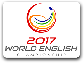 2017 World English, GunCam